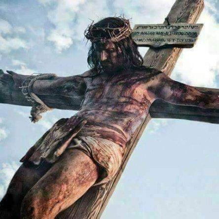 gospel of Jesus Christ – The House of The Nazarene