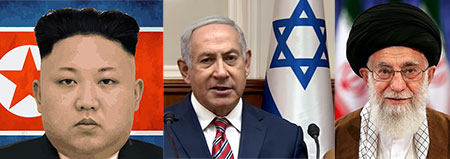 Chairman Kim Jong-un, Prime Minister Benjamin Netanyahu, Ayatollah Khamenei