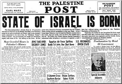 The Palestine Post, the forerunner of the Jerusalem Post