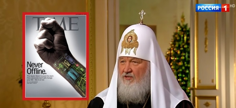 Head Of The Russian Orthodox Church Patriarch Kirill