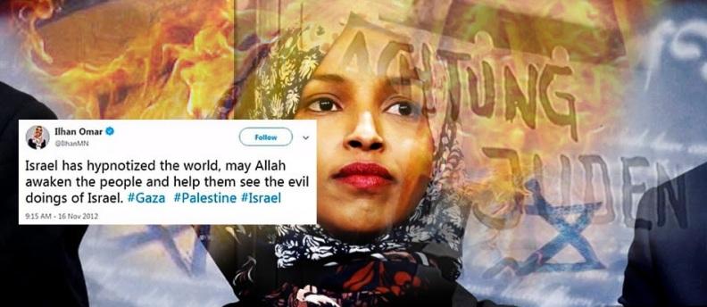 Newly-Elected Muslim Congresswoman Ilhan Omar