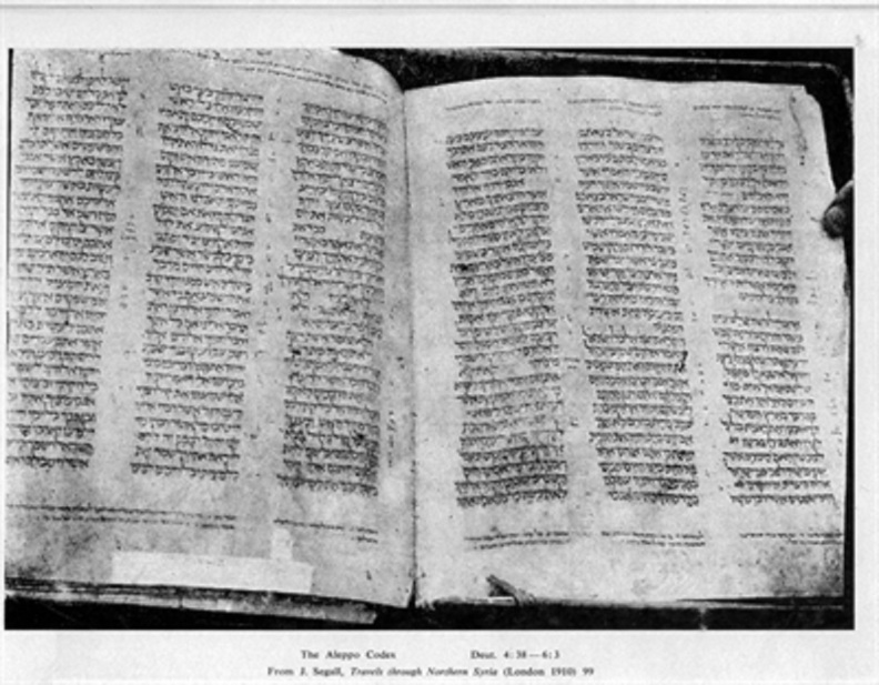 Image of photograph of a now-missing page from the Aleppo Codex