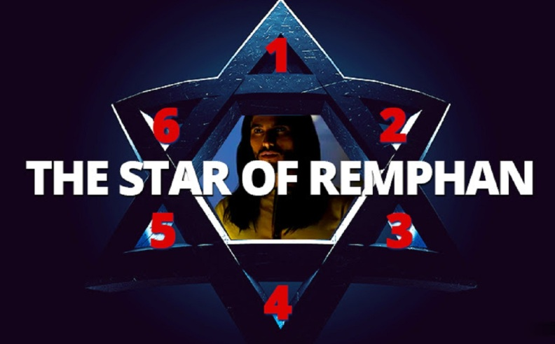 Star of Remphan