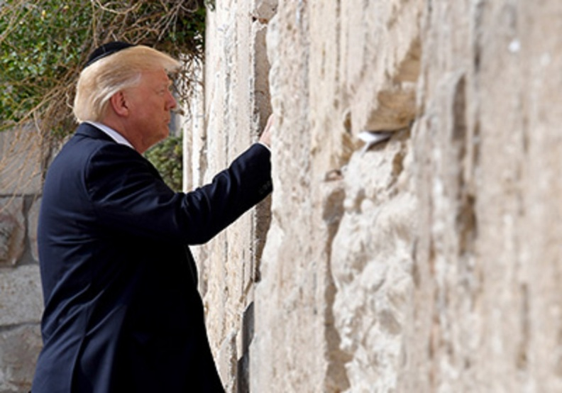 US President Donald Trump is the first sitting president to visit the Western or Wailing Wall